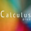 Calculus Plus - The beautiful calculator